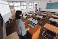 """""""Nhờ"""" Covid sinh viên được học thầy giỏi nhất, giảng viên giỏi thu nhập tốt hơn"""