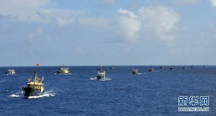 Biển Đông: