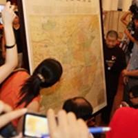 Doanh nghiệp Trung Quốc bán bản đồ Việt Nam sai sự thật