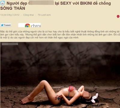 Bi hai hotgirl dua nhau nude denoi tieng