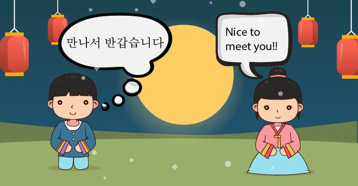 Bộ không bắt buộc dạy tiếng Hàn, tiếng Đức, chỉ thêm lựa chọn cho học trò