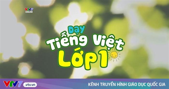 Theo tôi, lớp 1 năm nay chỉ nên dạy 2 môn Tiếng Việt, Toán cho đến khi hết Covid