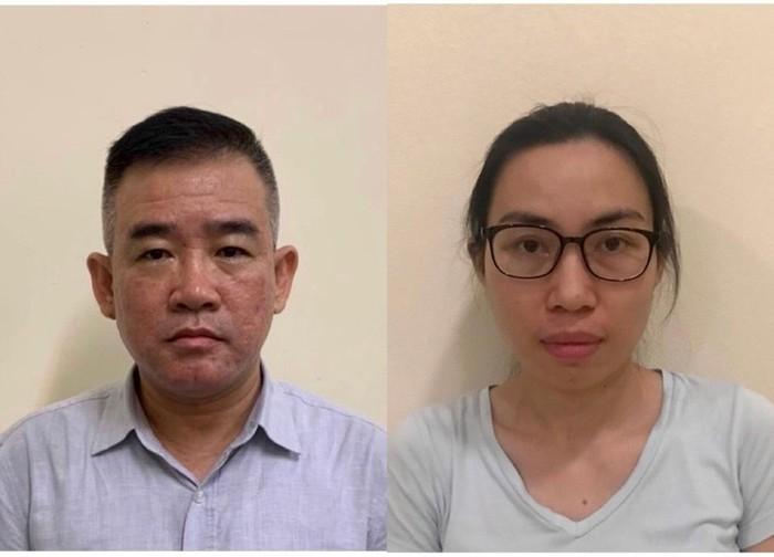 Khởi tố hàng loạt bị can liên quan đến sai phạm ở Sở Giáo dục đào tạo Quảng Ninh