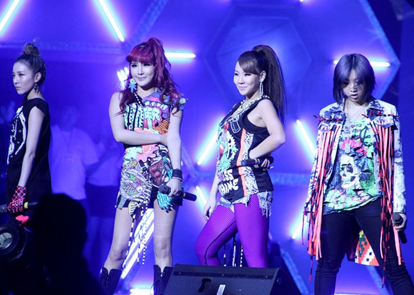4 cô gái của 2NE1 xuất hiện ở phần 2 của chương trình. Không nổi bật về nhan sắc như các girlband khác của Hàn Quốc, 4 cô gái được fan yêu thích nhờ âm nhạc và phong cách thời trang cá tính.