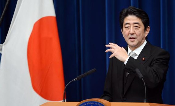 Yomiuri: Nội các Nhật Bản đoàn kết chặt chẽ đối phó với Trung Quốc