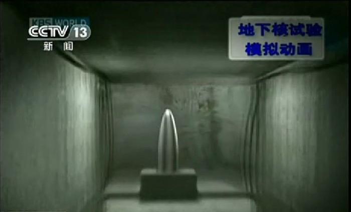 KBS chế bản đồ họa hầm ngầm thử vũ khí hạt nhân của Bắc Triều Tiên
