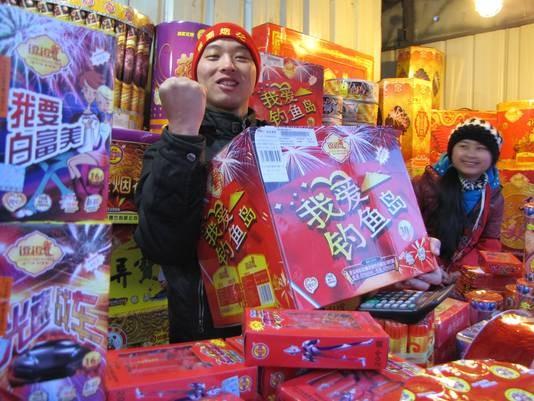 Trung Quốc cấm dân đốt pháo hoa