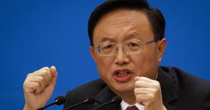 Dương Khiết Trì triệu Đại sứ Triều Tiên cảnh cáo nghiêm khắc