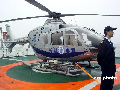 3 tàu Hải tuần TQ chở trực thăng ra Trường Sa đánh dấu Biển Đông
