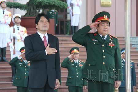 Hoàn Cầu: Bộ trưởng QP Nhật thăm Cam Ranh nhằm liên Việt kháng Hoa