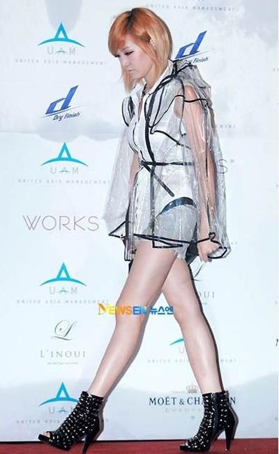 Ji-ah (Miss A)