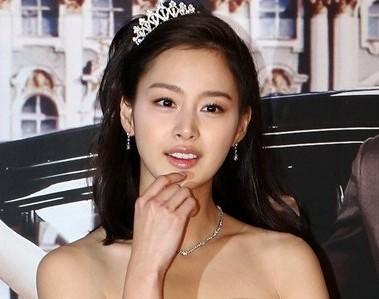 Kim Tae Hee là