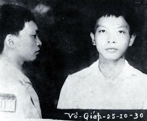 Năm 1930, khi mới 19 tuổi, trong sự kiện Xô Viết Nghệ Tĩnh, Võ Nguyên Giáp bị bắt và giam ở nhà lao Thừa Phủ (Huế).