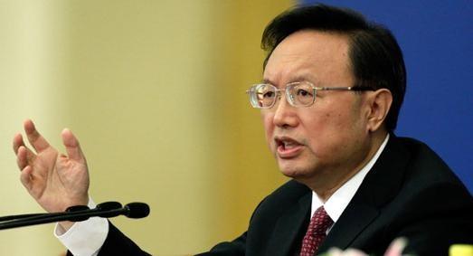 Dương Khiết Trì: Quan hệ Nhật-Trung xấu đi tại Thủ tướng Noda